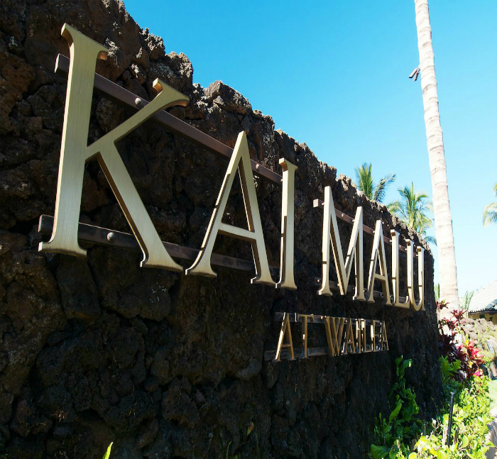 Kai Malu at Wailea Security Camera Installation